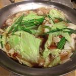 酔灯屋 - もつ鍋(しょうゆ味)
