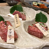 うしの家 - 料理写真:
