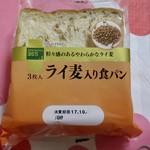 マルエツ - 料理写真:maruetu365 ライ麦入り食パン