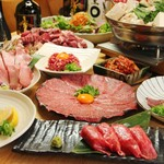 生肉専門店 焼肉 金次郎 - 6000円コース