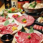 生肉専門店 焼肉 金次郎 - 7000円コース