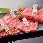 生肉専門店 焼肉 金次郎 - 本日の希少部位盛り合わせ