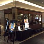 nurukansatouoosaka - 店舗外観。グランフロント南館の7階にある。