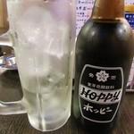 わらじ - 黒ホッピー