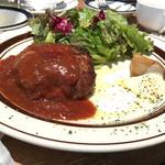 近江牛Steak&Wine モダンミール - ハンバーグランチ(ご飯、スープ付き)1000円
