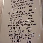 蔡菜食堂 -