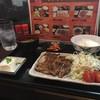 焼鳥 なごみ屋 - 料理写真:塩ステーキ定食