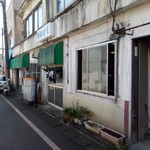 古田食堂 - 外観