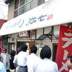 Osaka-Yashichi08facade2