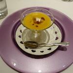 マスドラヴァンド - 2017.10 栗とかぼちゃの温かいスープ