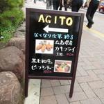 和欧食堂 AGITO   - 路上の置き看板