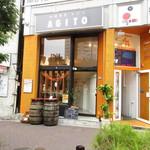 和欧食堂 AGITO   - お店外観