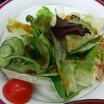 稲安 - サラダ