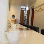 和欧食堂 AGITO   - カウンター席