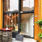 和欧食堂 AGITO   - お店入口