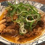 焼肉ホルモン 口福 -