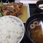 食事処 塩田 - 料理写真: