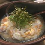 しちりんや - 土鍋の鶏雑炊