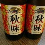 74702721 - 飲み放題のビール(キリン秋味)