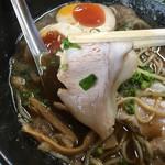 麺屋遊膳 - 尾道醤油らーめん チャーシューリフト〜(*^▽^*)❤️