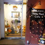 Honey Hunt Café - お店の外観