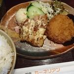 洋食屋 カーネリアン - メンチカツとチキンステーキ