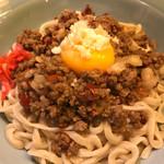 立川マシマシ 9号店 - 友人が注文したマシライス (麺に変更)