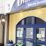 ダバ インディア - 店舗外観