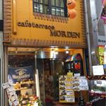 モーデン - お店♪