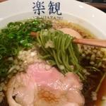 74706709 - 緑麺