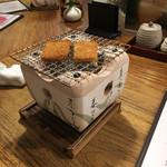 Kitayoshi - がんすを自分で焼きます
