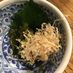 Kitayoshi - 葉わさび