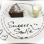 Sweets Smile - スイーツスマイルオリジナルケーキ『濃厚ガトーショコラ』