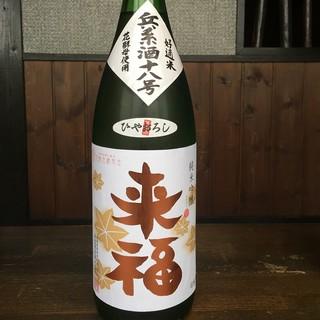 【酒屋直営だから!】こだわりの厳選日本酒!!