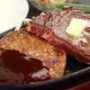 1ポンドのステーキハンバーグタケル - 料理写真: