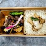 タノジ - ご飯の段は松茸と和牛ロース