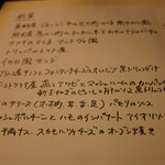 ICARO miyamoto -