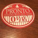 プロント - 0号店のコースター