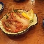 Uosansakaba -