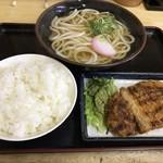 食堂よこやま - 料理写真:合計で710円(税込)