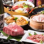 升屋 - 秋のご宴会◆6,000円