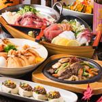 升屋 - 秋のご宴会◆5,000円