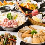 升屋 - 秋のご宴会◆4,500円