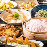 升屋 - 秋のご宴会◆4,000円