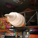 ラッキーピエロ - ソフトクリーム・プレーンとハロウィン