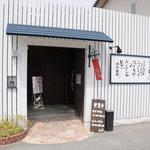 ぎゅう丸 - お店入口