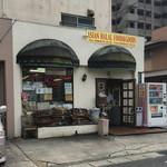 マディナ ハラル レストラン - お隣のお店