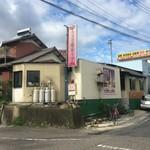 アジアン食堂サキーナ -