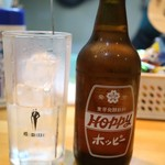 立ち呑み さわ好 - ホッピーセット(450円)