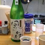 立ち呑み さわ好 - 風の森(500円)